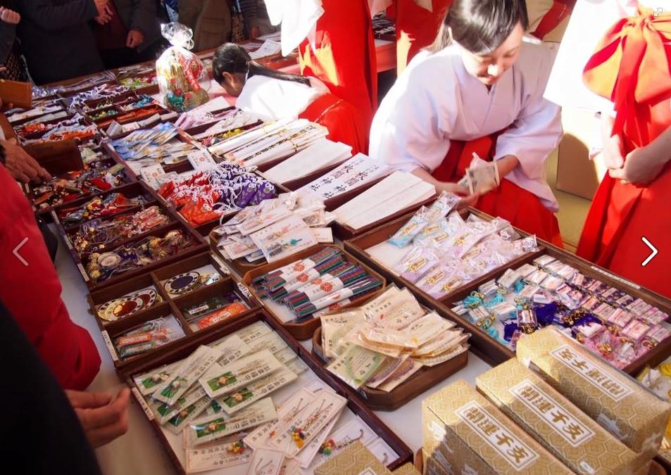 fortunes of hirakiki shrine