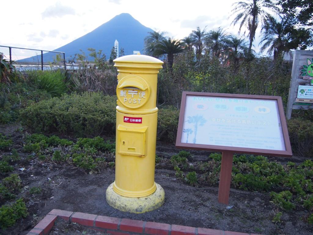 yellow post