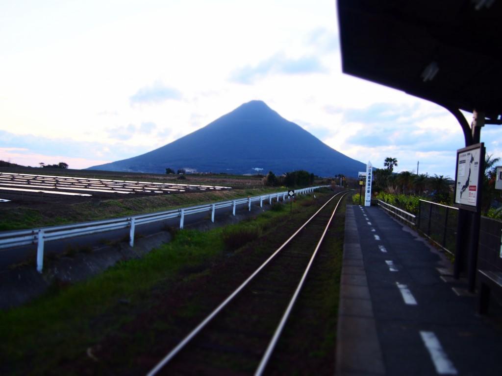 volcano kaimon