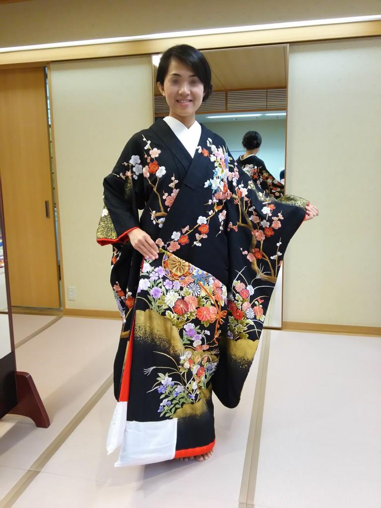 Irouchikake