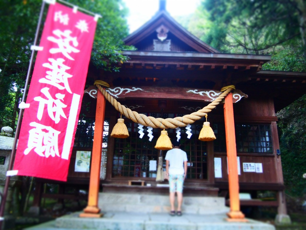 kanmuridake shrine pray for safe birth kagoshima japan