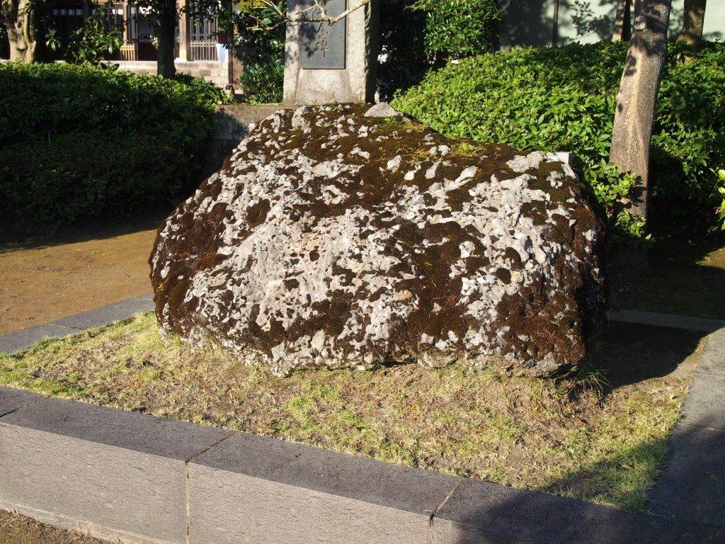 sazare stone in japanese anthemn