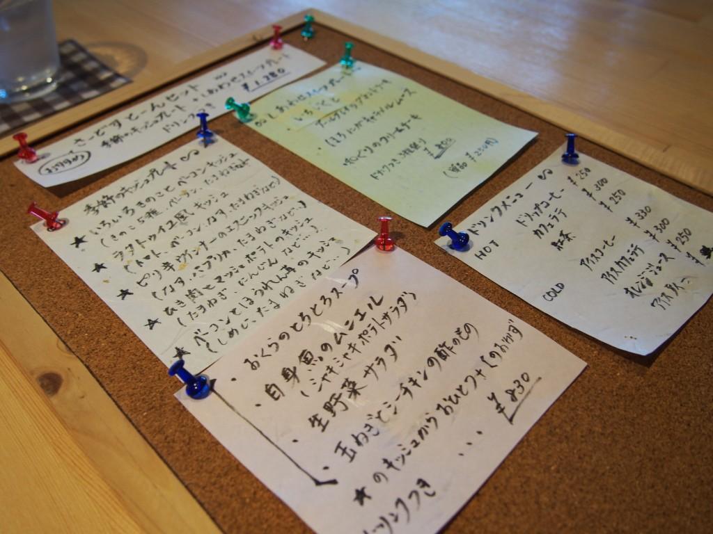 さーどすとーん メニュー 鹿児島 カフェ thirdstone kagoshima cafe lunch japan