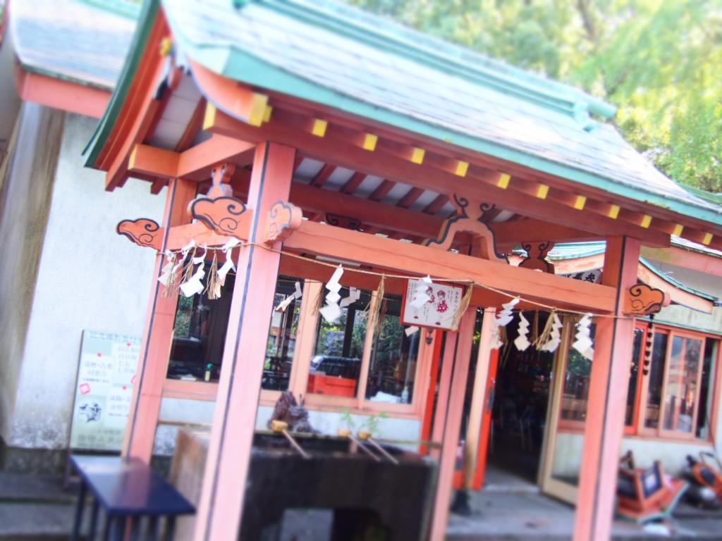 揖宿神社の手水鉢
