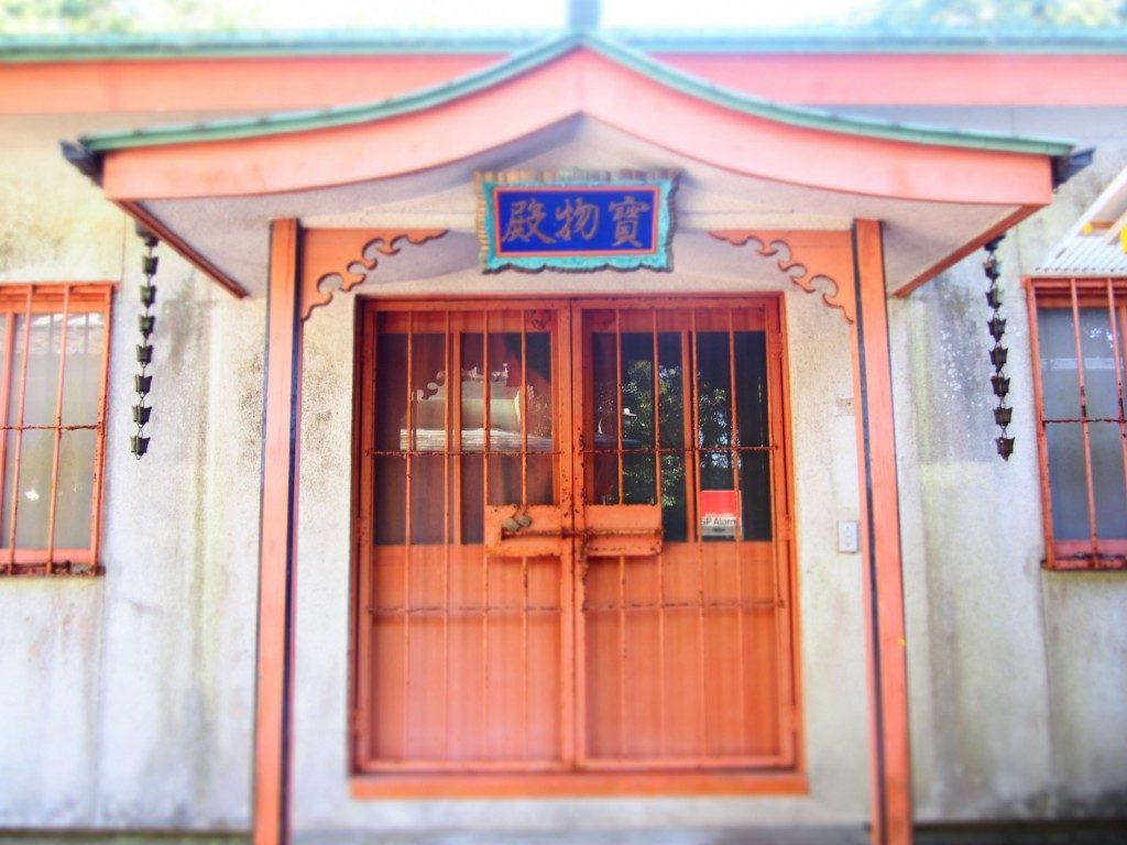 指宿神社の宝物殿