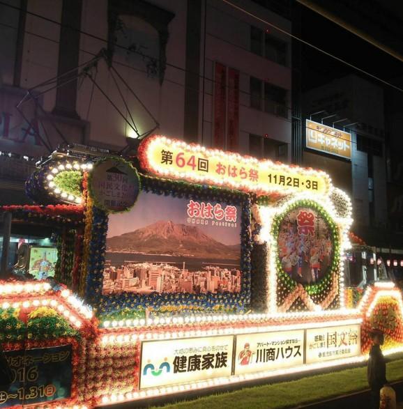 ohara festival kagoshima japan