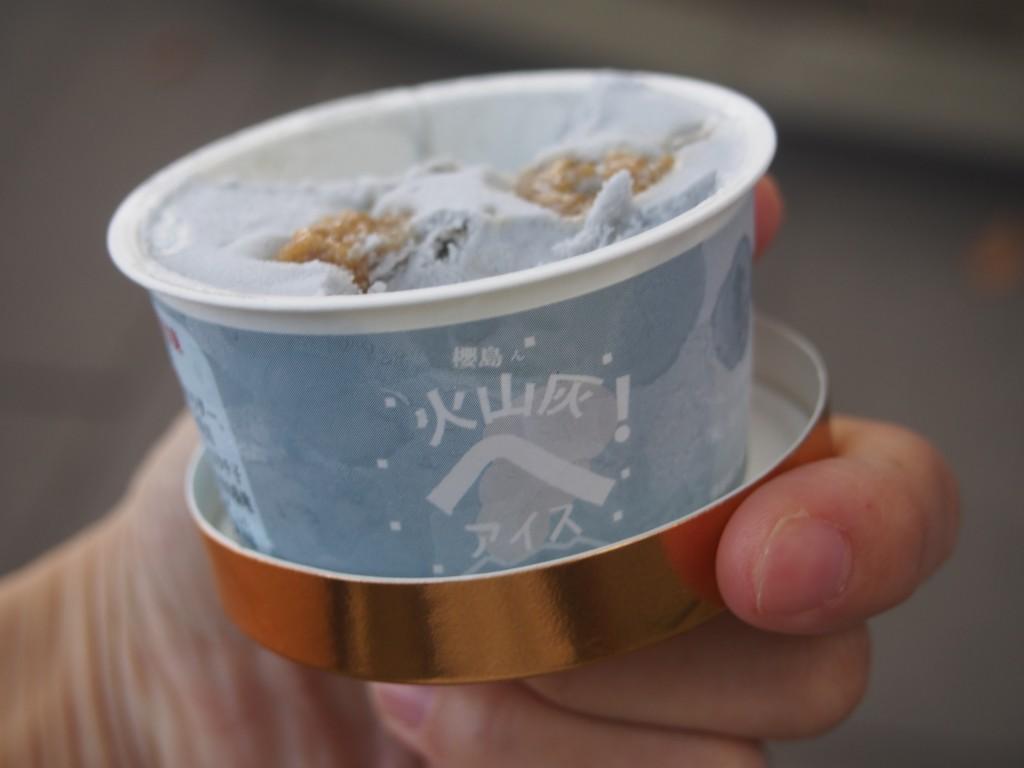 sakurajima ice cream
