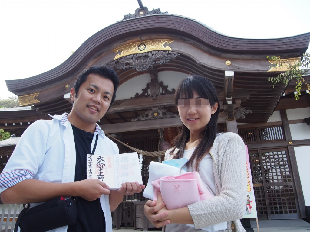 妙見神社で安産祈願