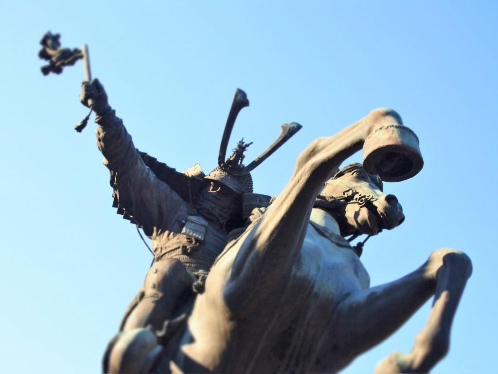 Shimazu Yoshihisa Samurai