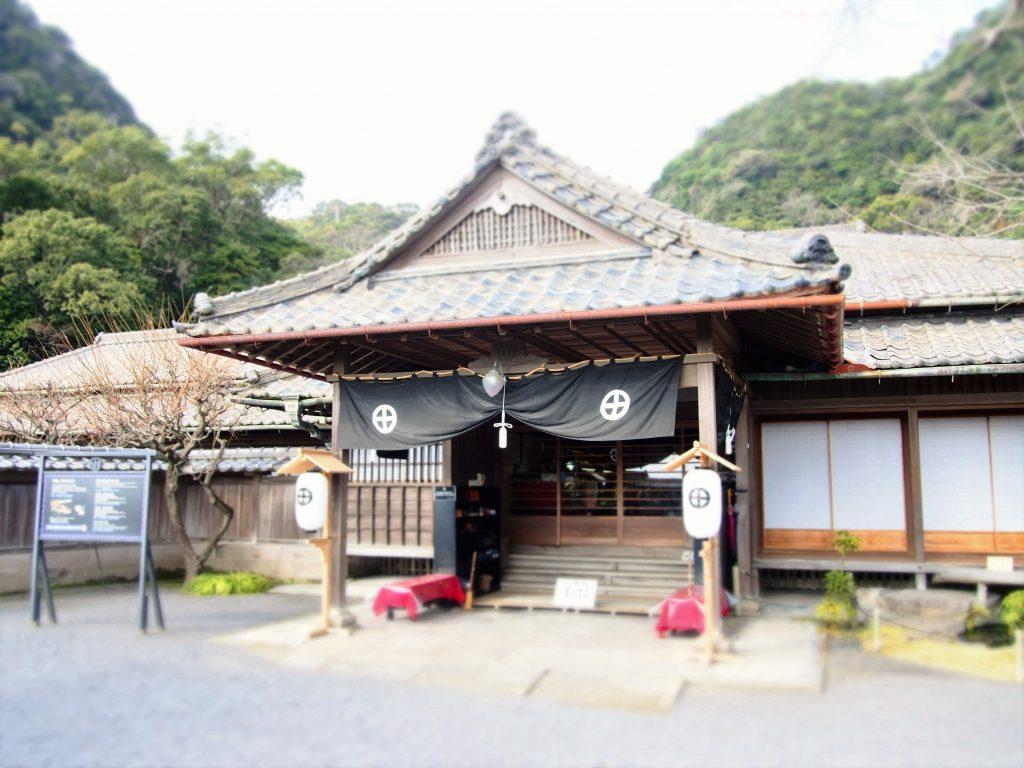 仙巌園の御殿