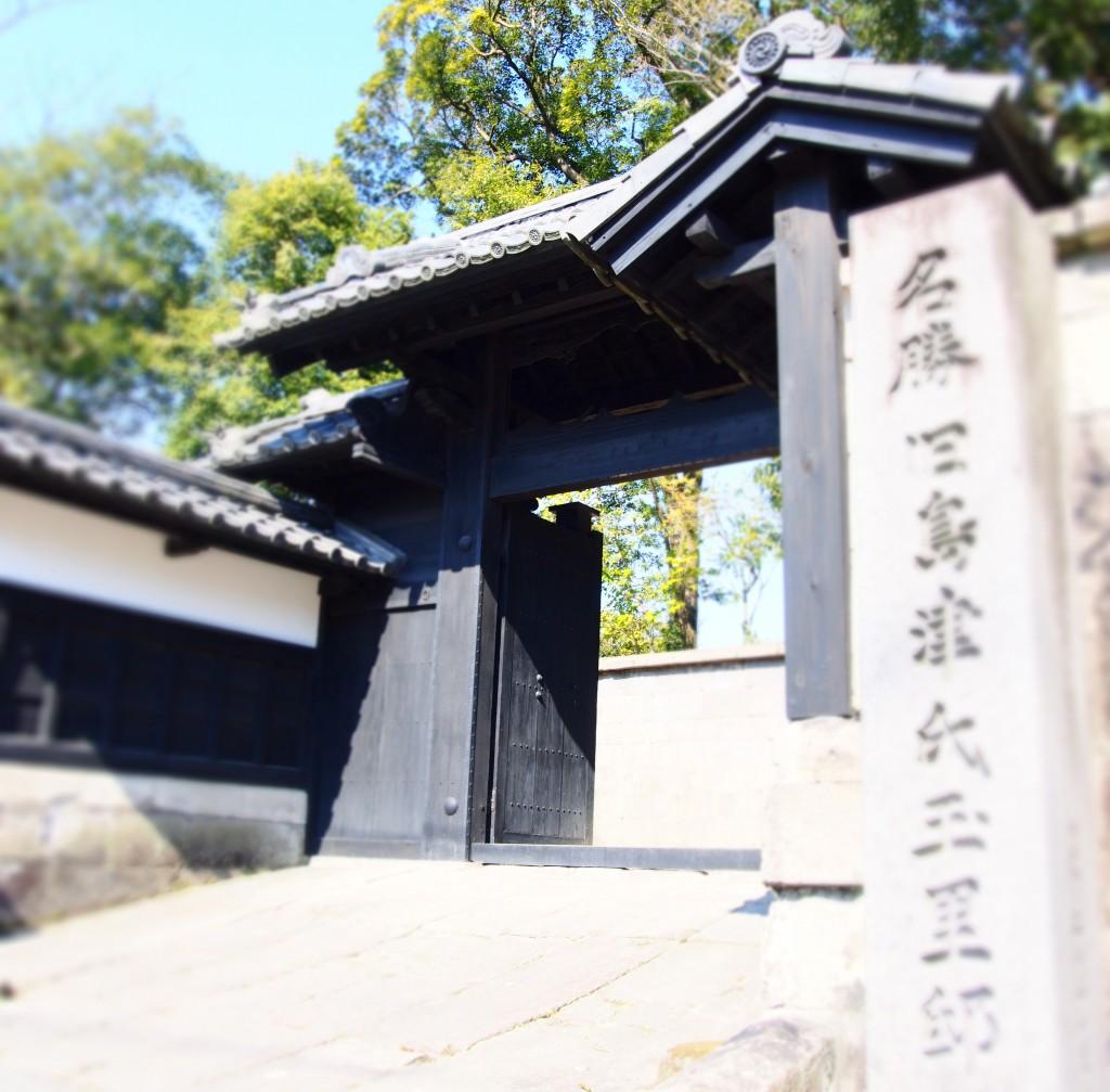 玉里邸庭園の黒門