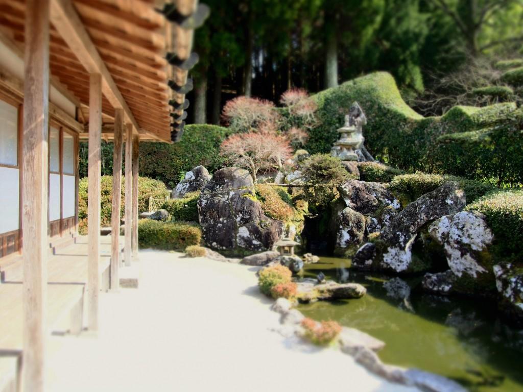 森重竪邸庭園