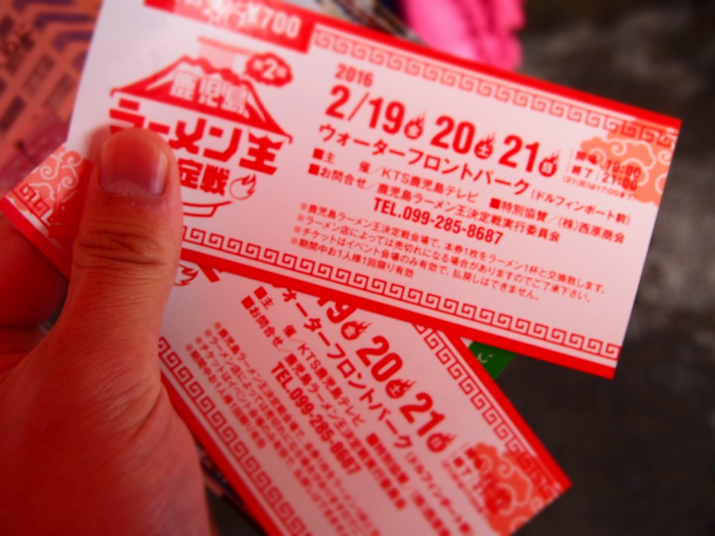 Ticket for Ramen Noodle Championship