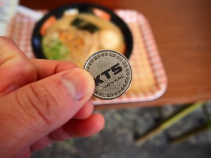 Coin for Ramen Noodle Championship