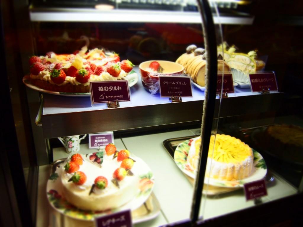 あかね珈琲館のケーキ