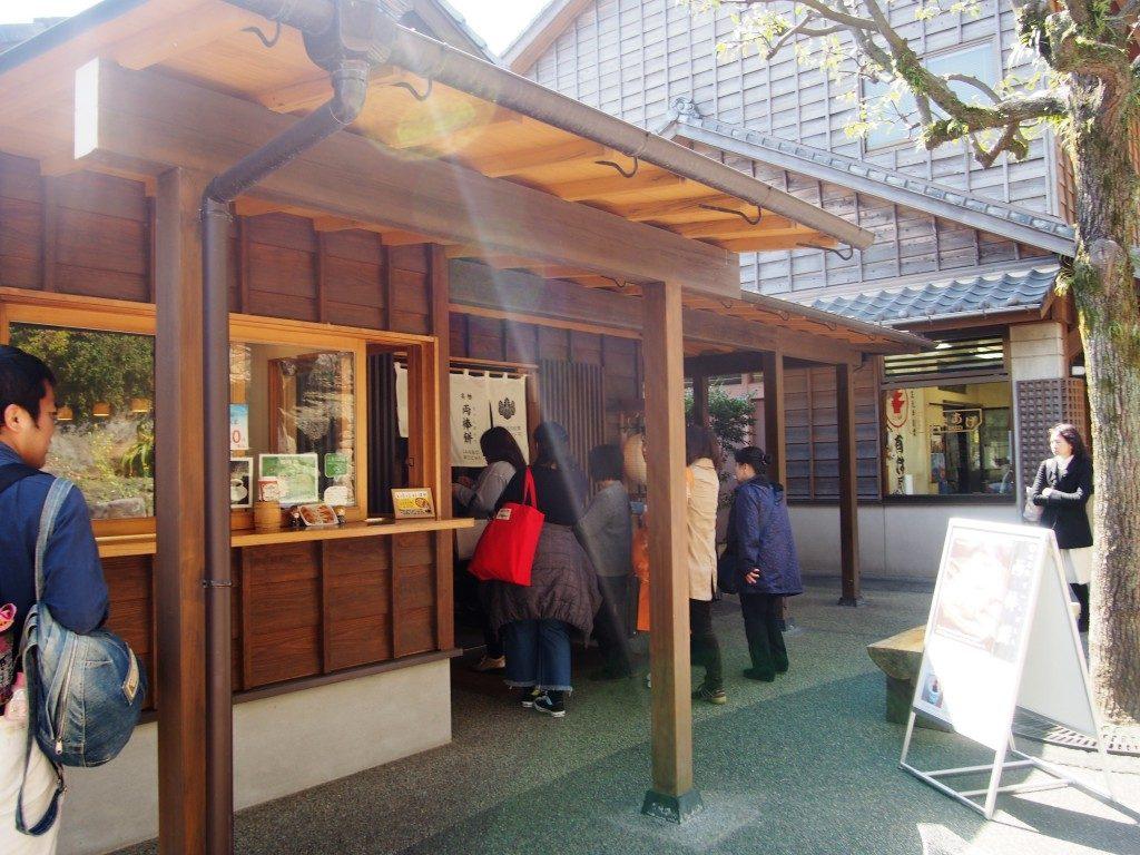 仙巌園の両棒餅