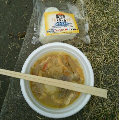 鹿児島マラソンの豚汁とおにぎり