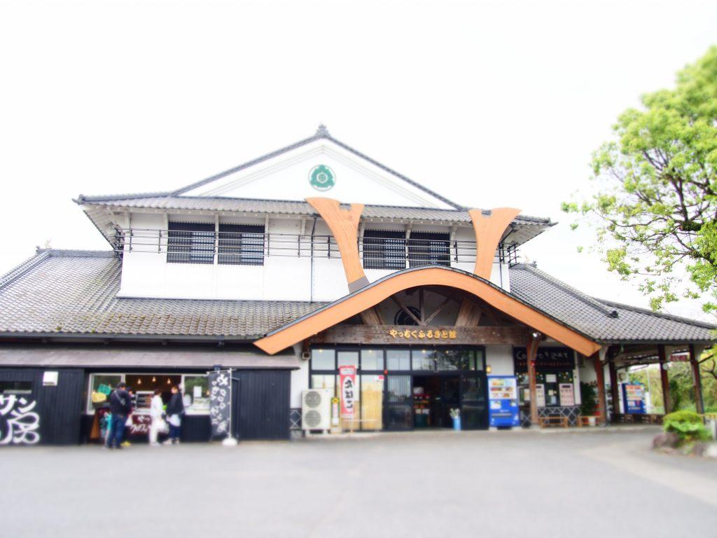 道の駅松山