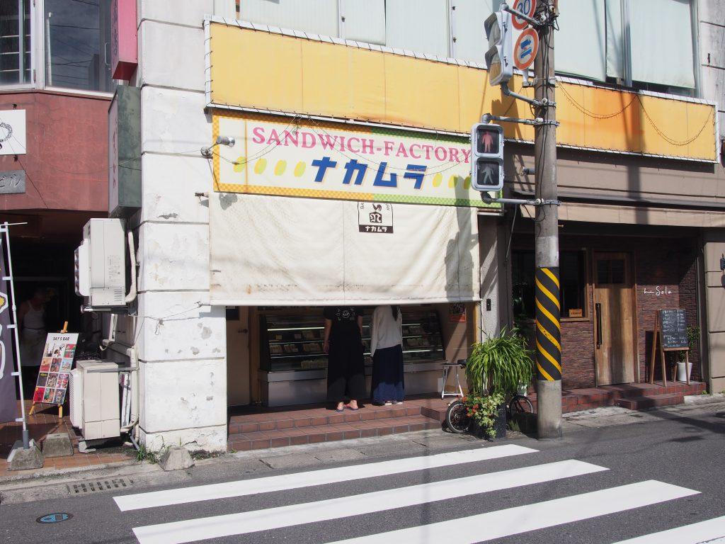 サンドイッチファクトリーナカムラ