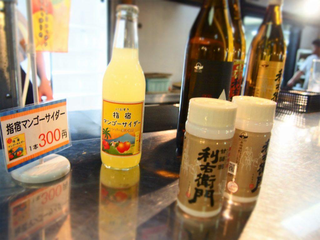 Ibusuki mango cider
