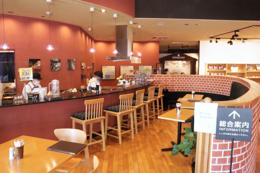 薩摩英国留学生記念館キャサリンカフェ