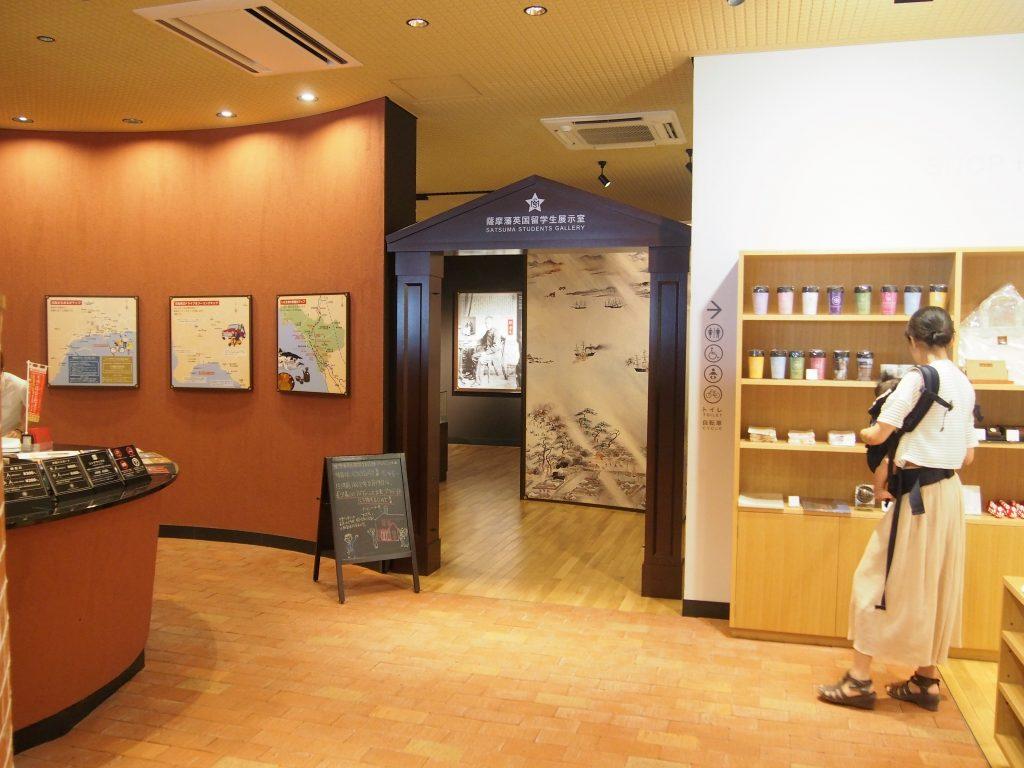 展示室の入口