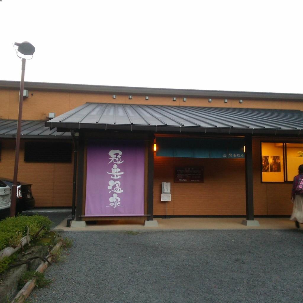 冠岳温泉の建物
