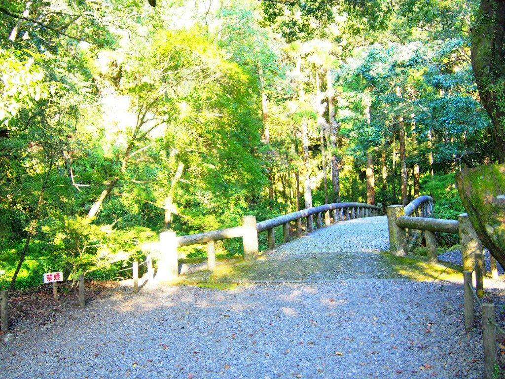 吾平山陵の橋