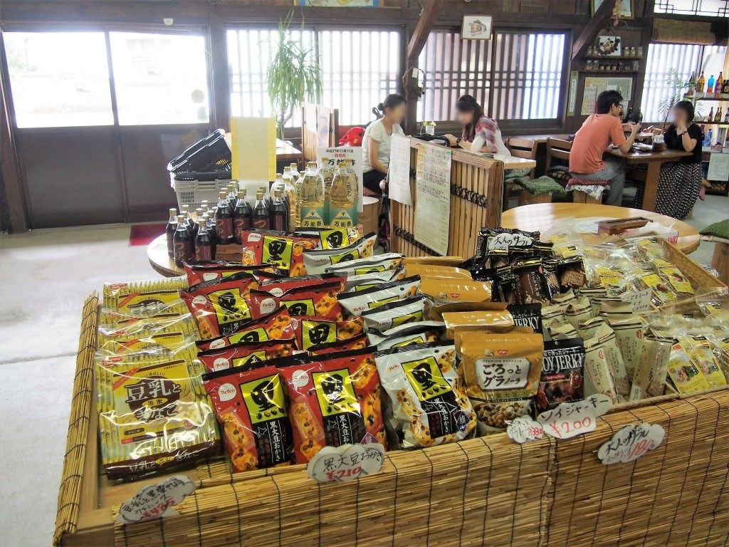 soy bean products