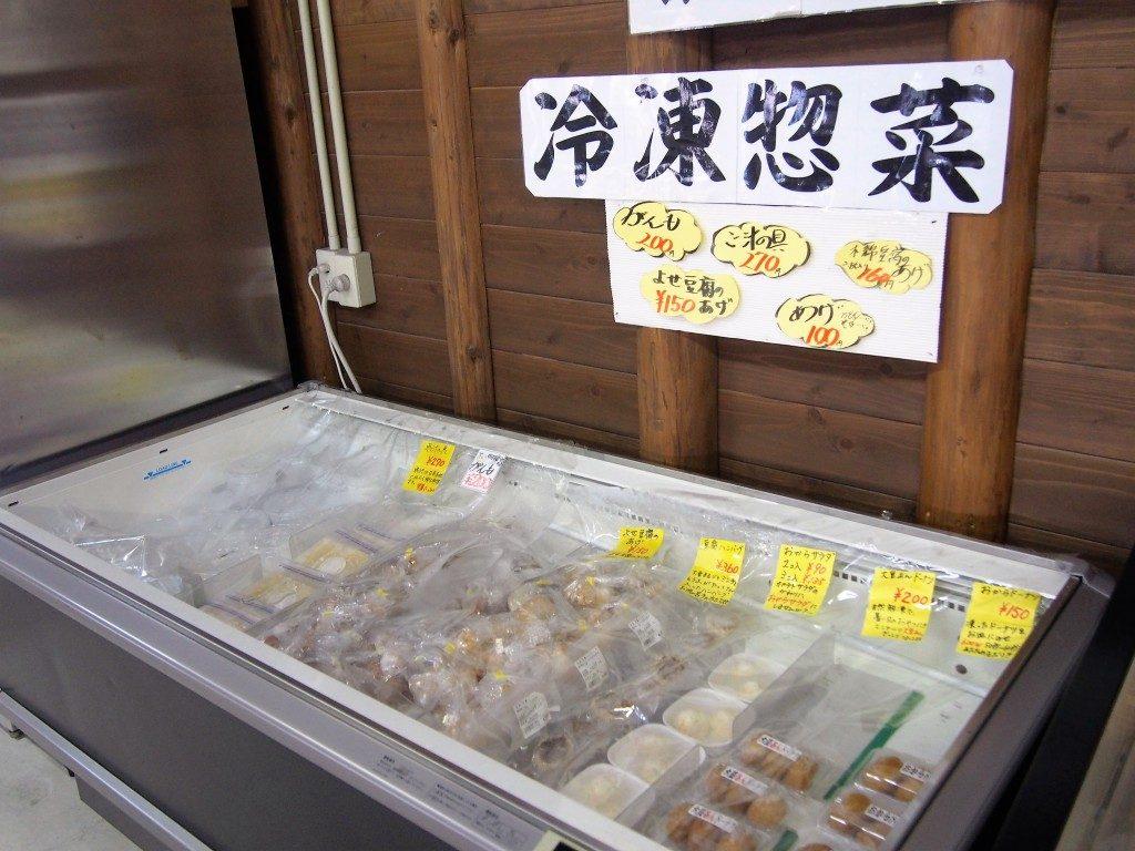 垂水大豆館