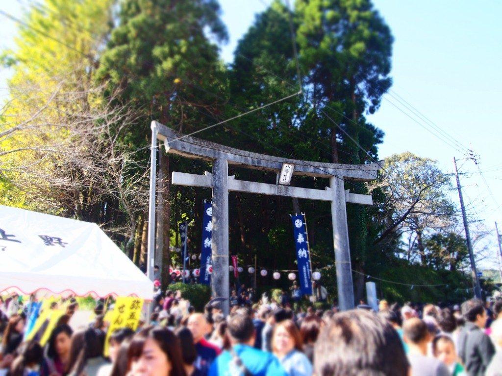 岩川八幡神社の鳥居