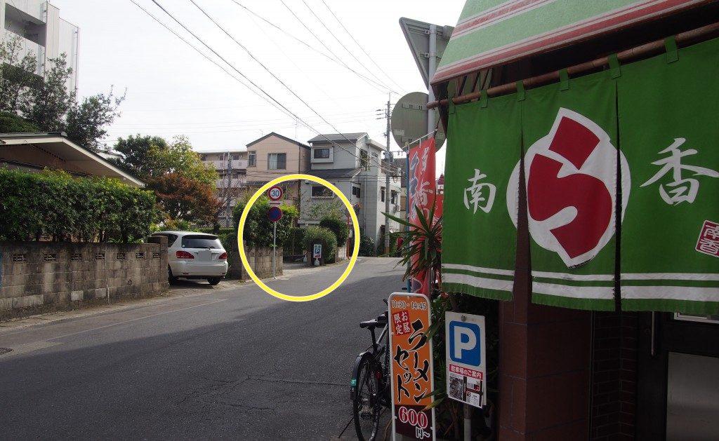 南香ラーメンの駐車場