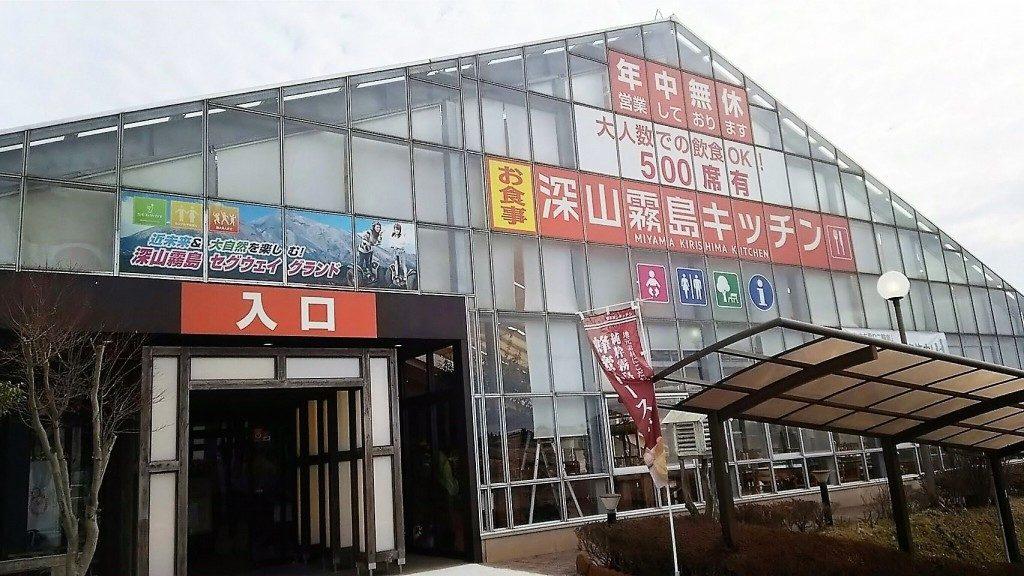 キッチンガーデン夢見ヶ丘