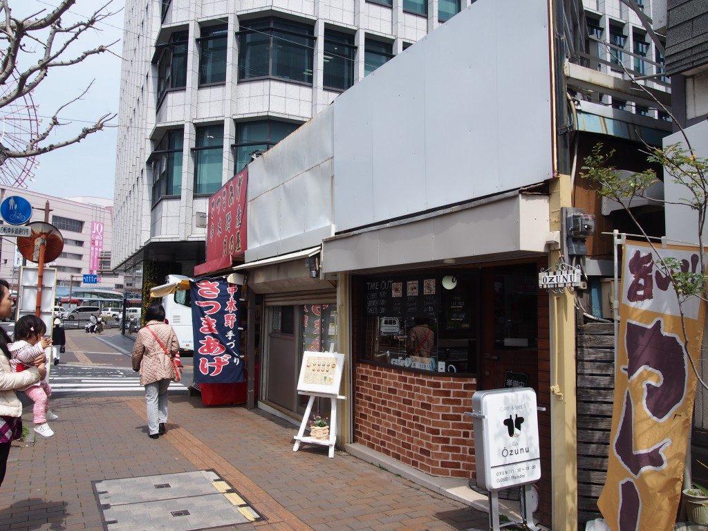 カフェ・オズヌの入口