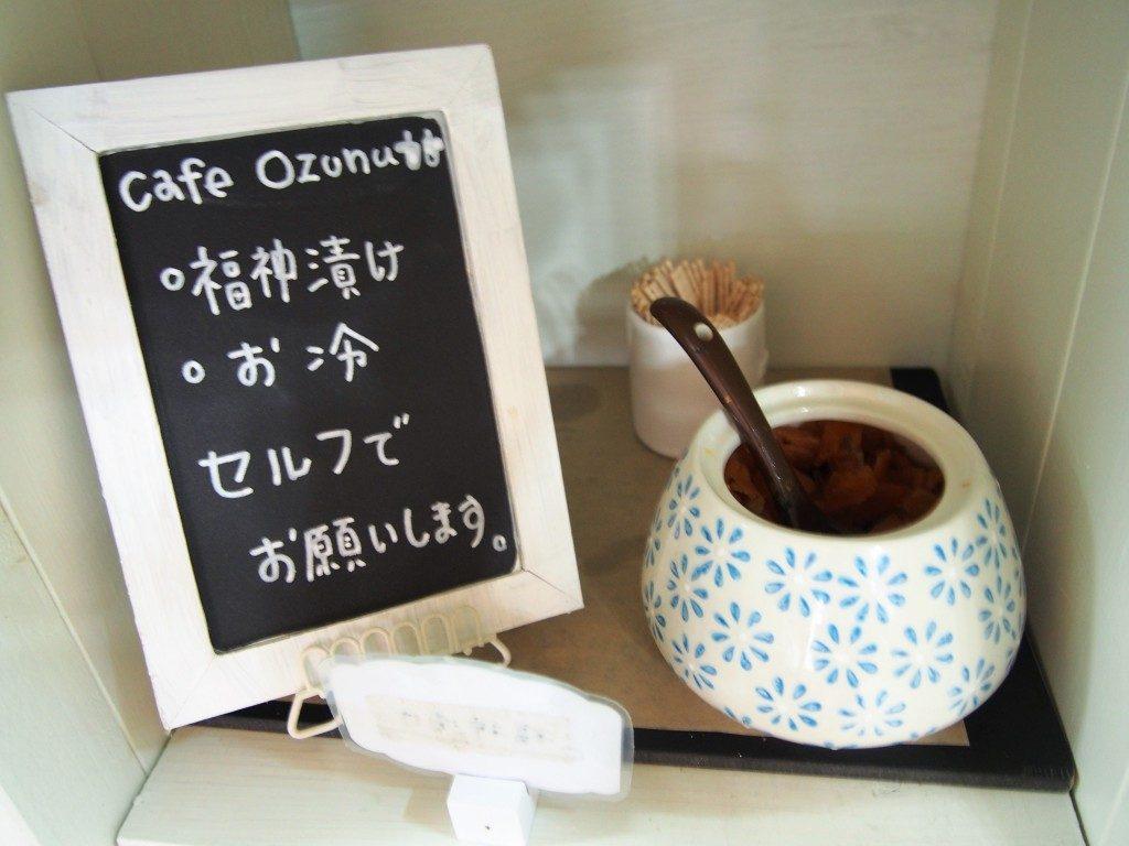 カフェ・オズヌの福神漬け