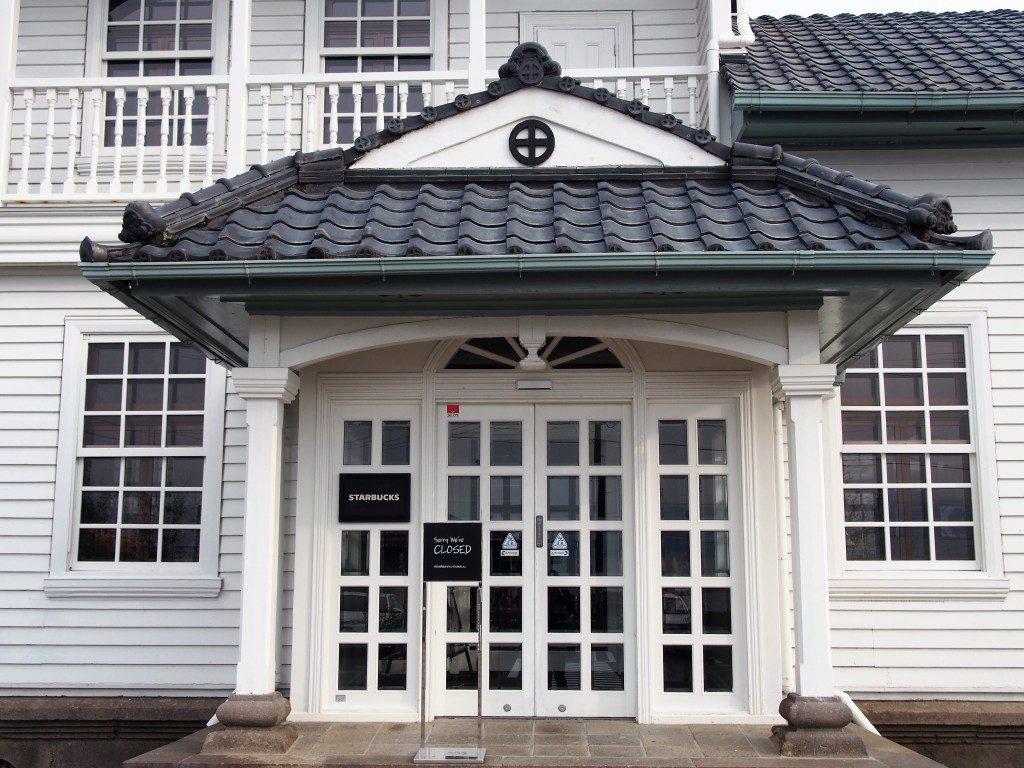 スターバックス鹿児島仙巌園店の玄関