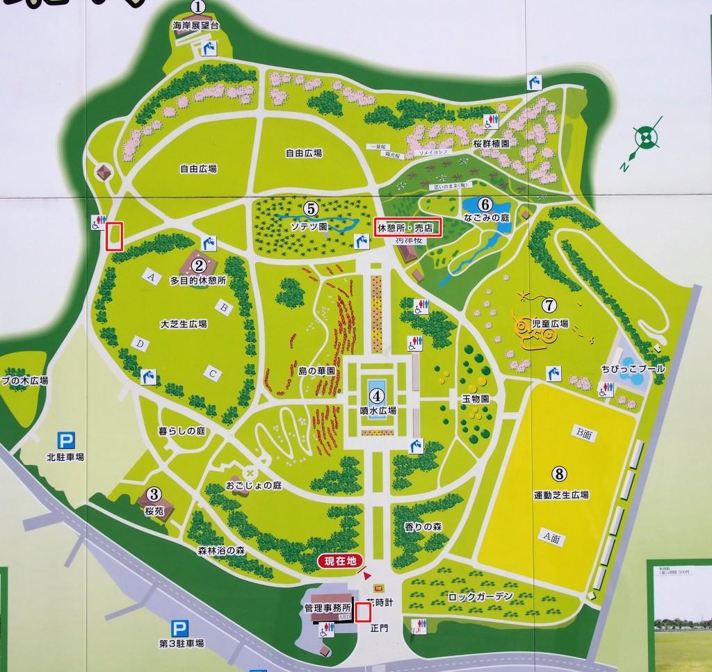 鹿児島県立吉野公園の休憩所