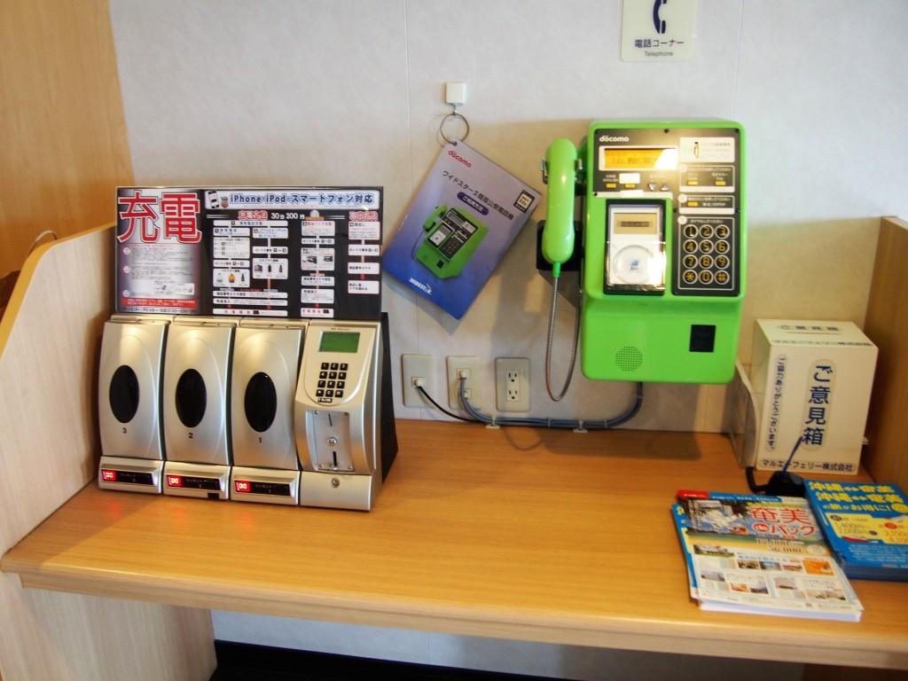 充電器と公衆電話