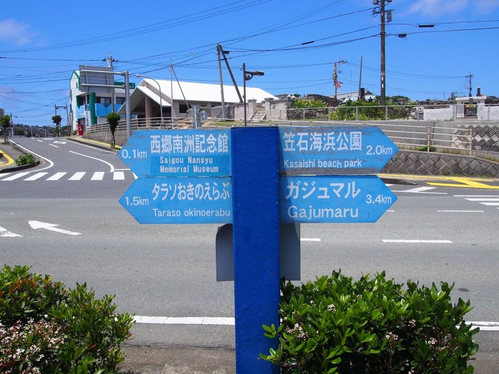 観光スポットの標識