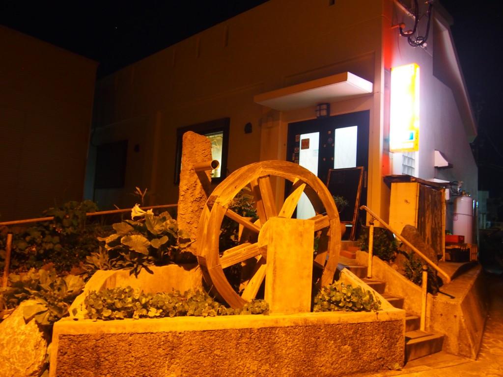 沖永良部島の居酒屋草の水車