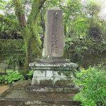 西郷隆盛終えんの地~鹿児島の英雄の最後、日本最後の内戦の終結地~