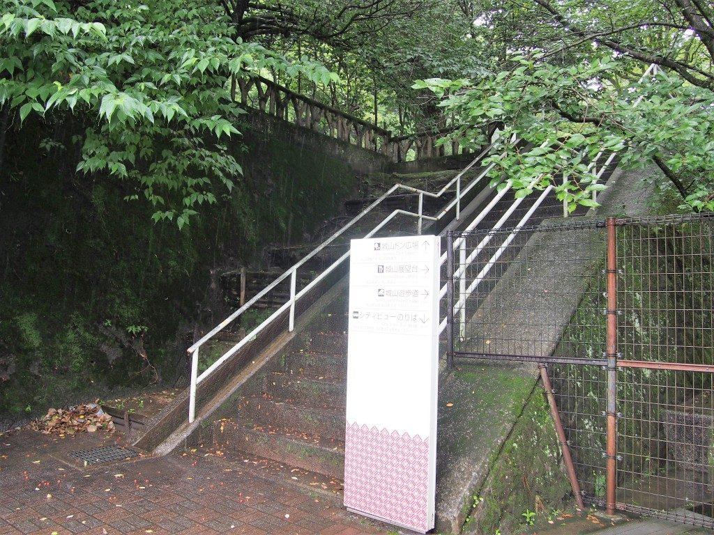 城山展望台の階段