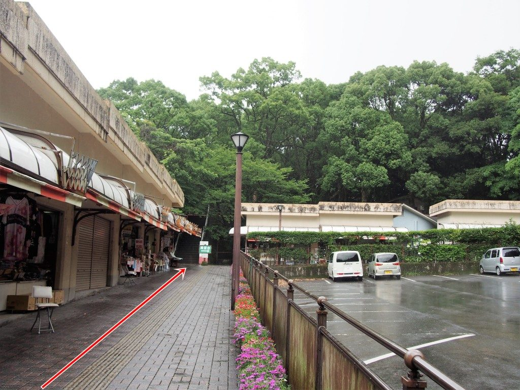 城山展望台駐車場
