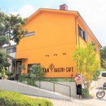 TAK BAGERI- CAFE (タックバゲリカフェ)~魅惑のパン屋巡り⑥~