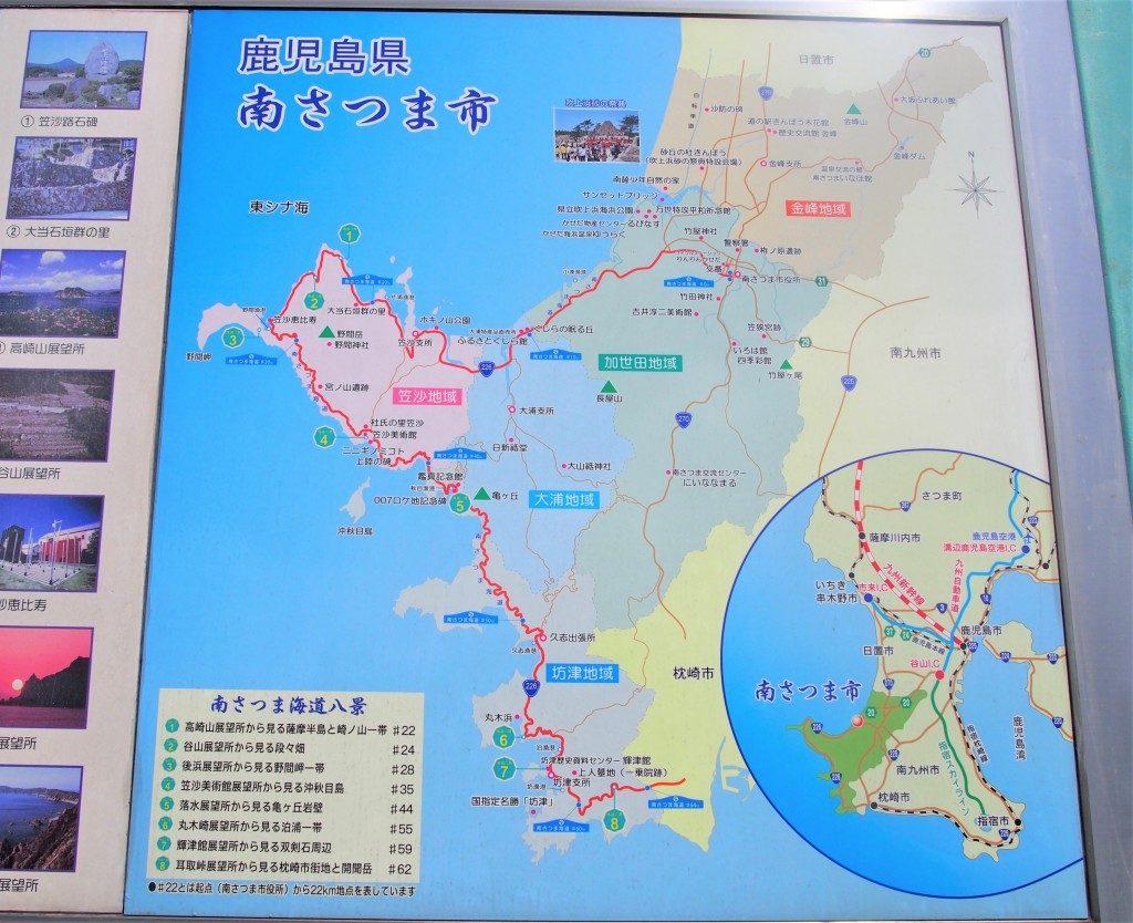 野間半島の地図
