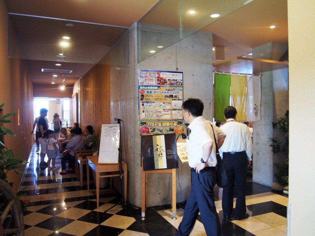 笠沙恵比寿のレストラン秋太郎