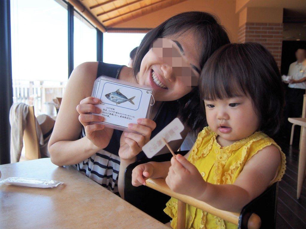 笠沙恵比寿のレストラン