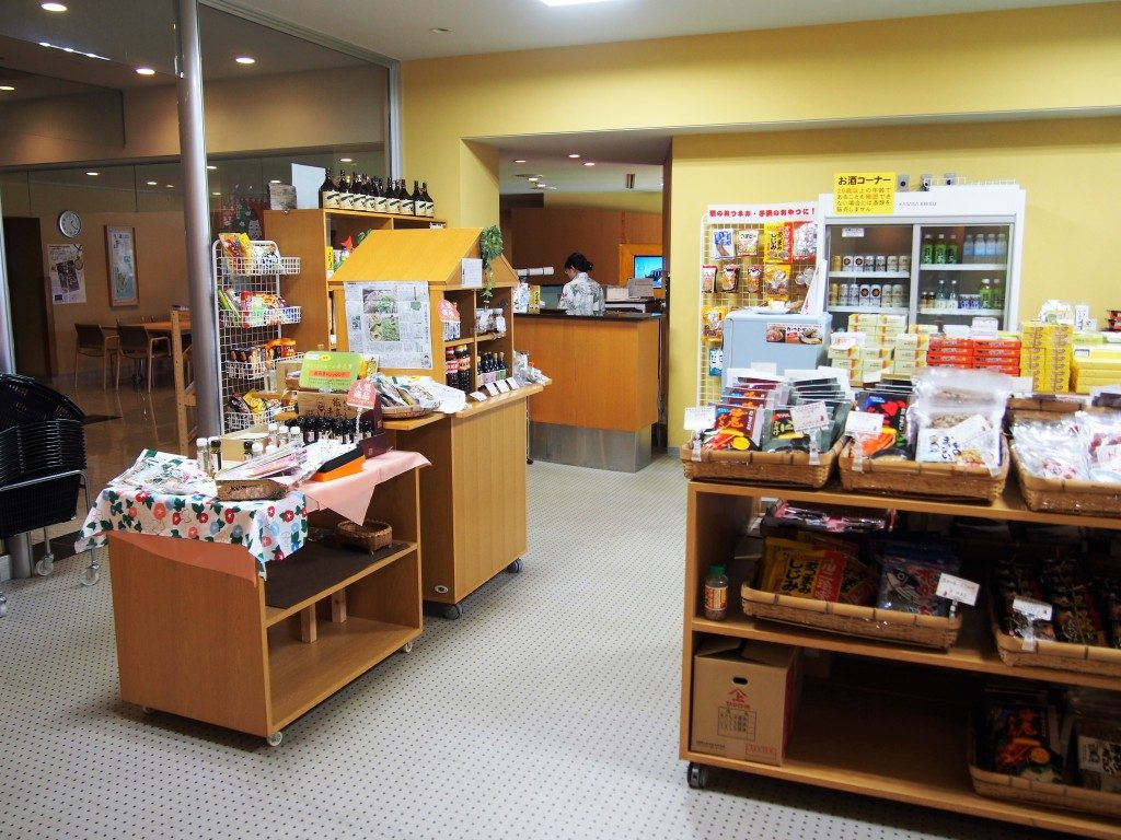笠沙恵比寿の売店
