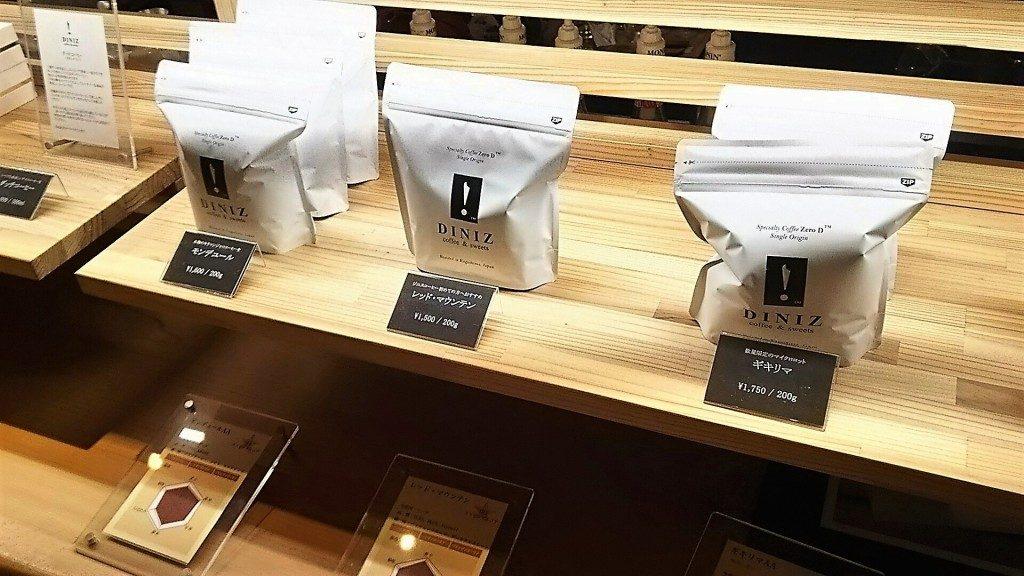 ジニスコーヒー&スイーツの売店