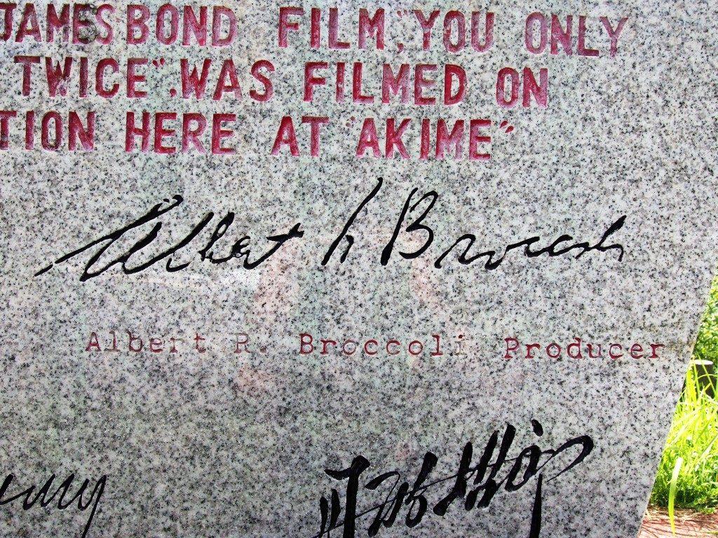 アルバート・R・ブロッコリ氏のサイン